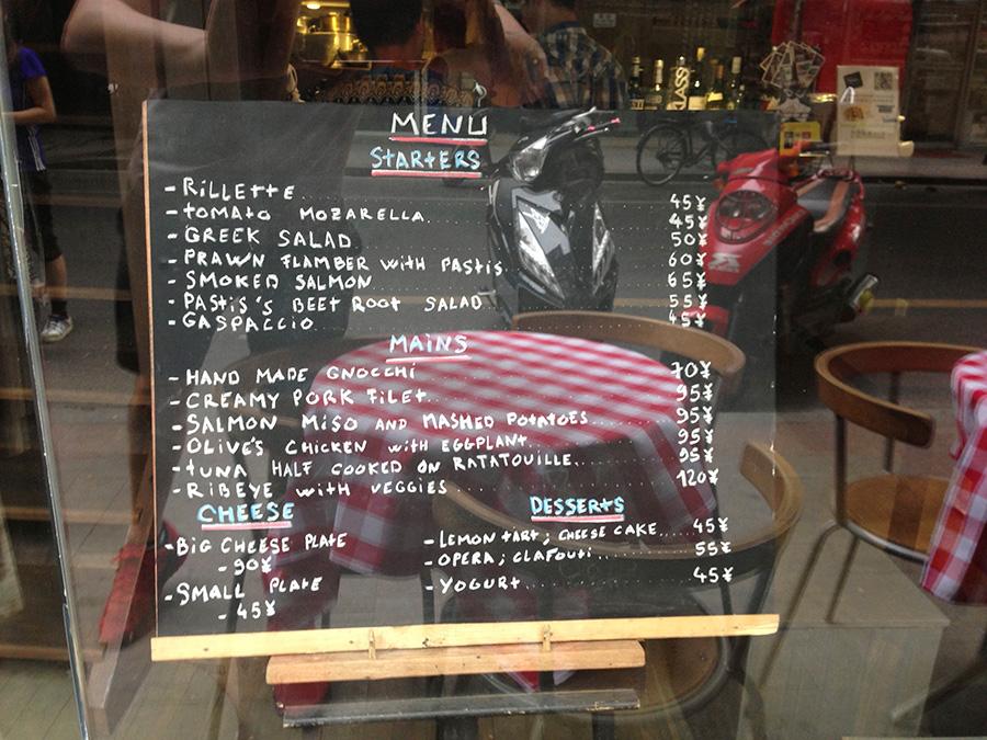 pastis-menu
